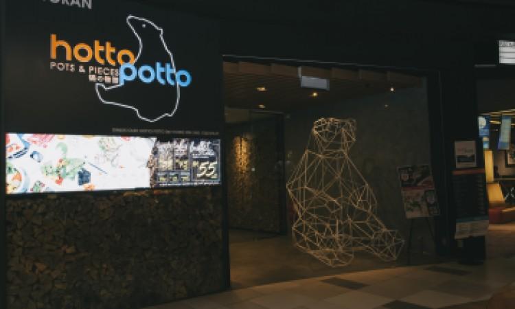 HottoPotto - Mytown